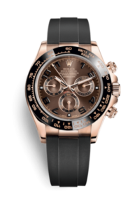 Rolex Daytona Quadrante Chocolate 116515ln-0015